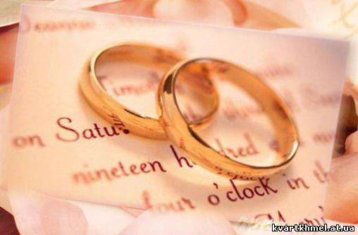 Поздравление племянника с регистрацией брака